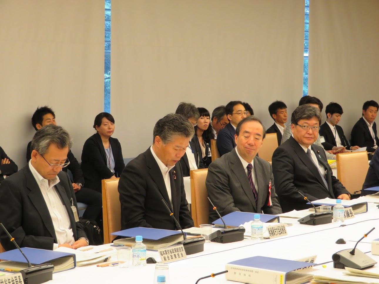 社会保障制度改革推進会議